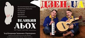 Lioh_Kapranovy