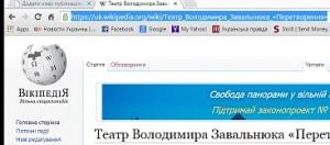 wiki_sm