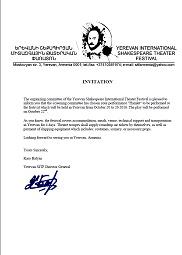 yerevan-invitation-sm